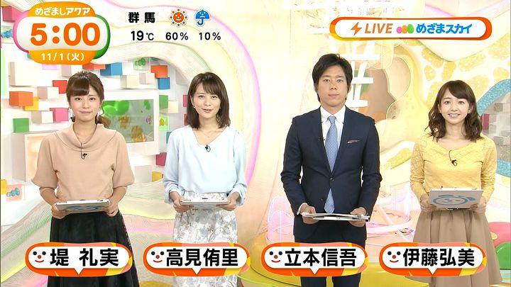 tsutsumireimi20161101_15.jpg