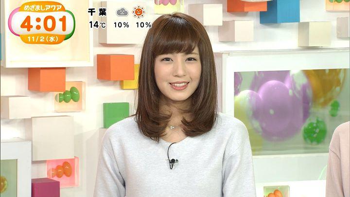 tsutsumireimi20161102_03.jpg