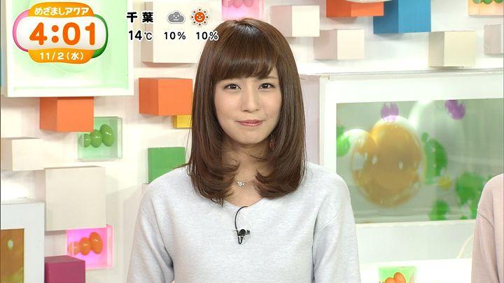 tsutsumireimi20161102_04.jpg