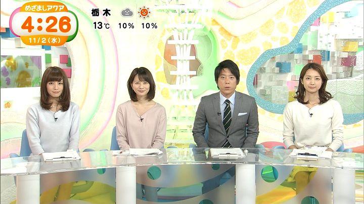 tsutsumireimi20161102_05.jpg