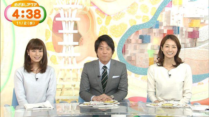 tsutsumireimi20161102_08.jpg