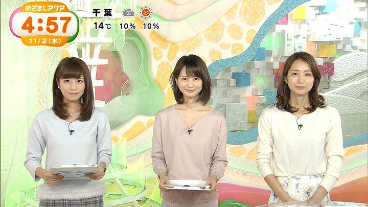 tsutsumireimi20161102_09.jpg