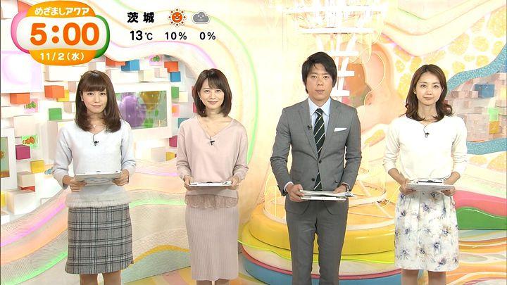 tsutsumireimi20161102_11.jpg