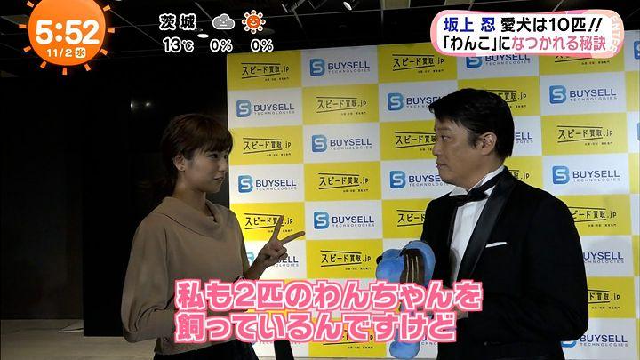 tsutsumireimi20161102_15.jpg