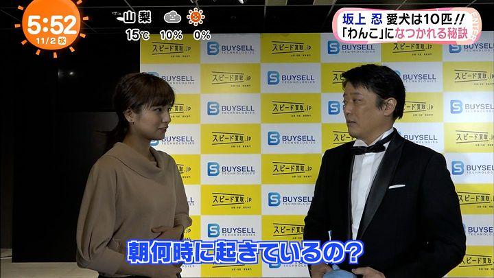 tsutsumireimi20161102_17.jpg