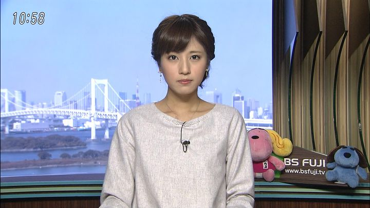 tsutsumireimi20161106_01.jpg