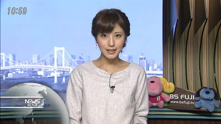 tsutsumireimi20161106_03.jpg
