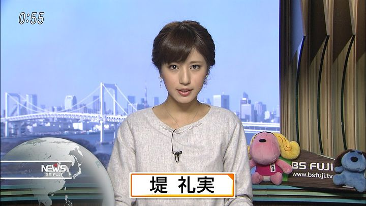 tsutsumireimi20161106_04.jpg