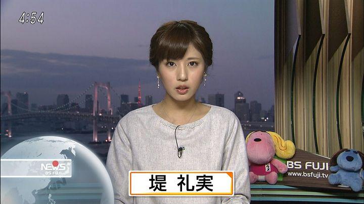tsutsumireimi20161106_09.jpg