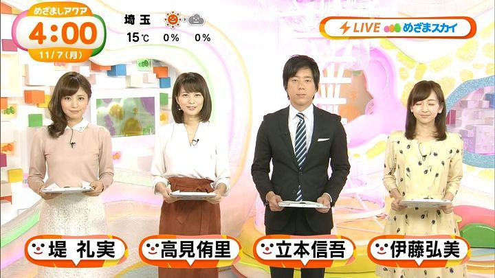 tsutsumireimi20161107_01.jpg