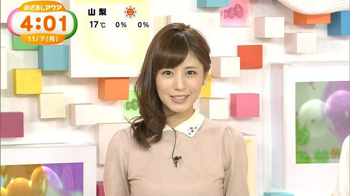 tsutsumireimi20161107_03.jpg