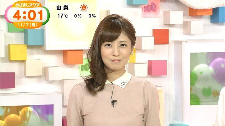 tsutsumireimi20161107_04.jpg