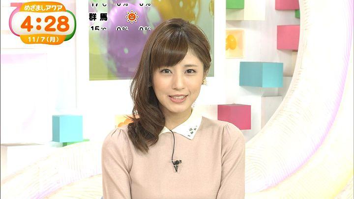 tsutsumireimi20161107_06.jpg
