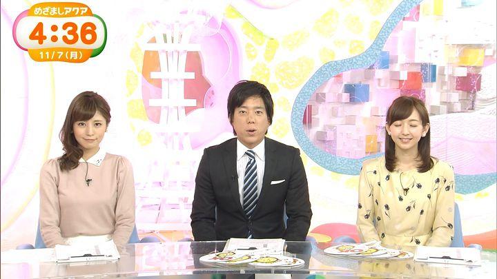 tsutsumireimi20161107_07.jpg