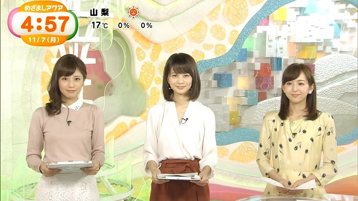 tsutsumireimi20161107_11.jpg