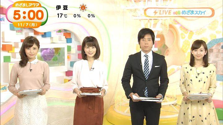 tsutsumireimi20161107_14.jpg