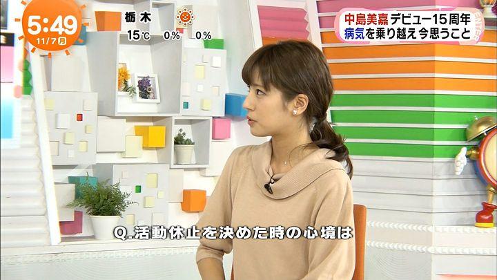 tsutsumireimi20161107_17.jpg