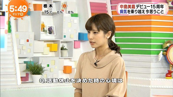 tsutsumireimi20161107_18.jpg
