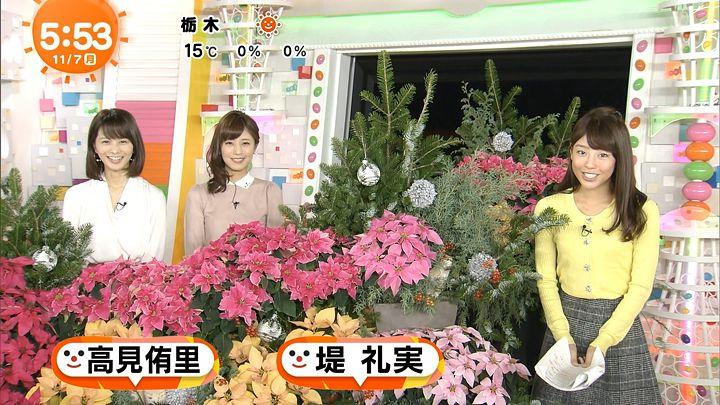 tsutsumireimi20161107_21.jpg