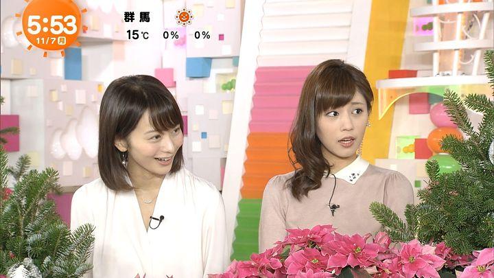 tsutsumireimi20161107_23.jpg