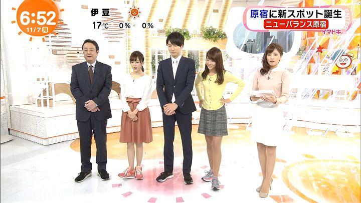 tsutsumireimi20161107_25.jpg