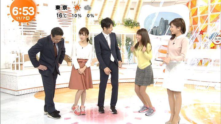tsutsumireimi20161107_26.jpg