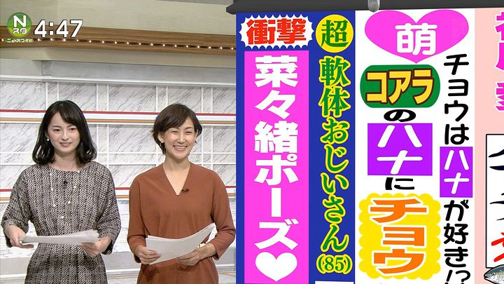 yamamotoerika20161013_02.jpg