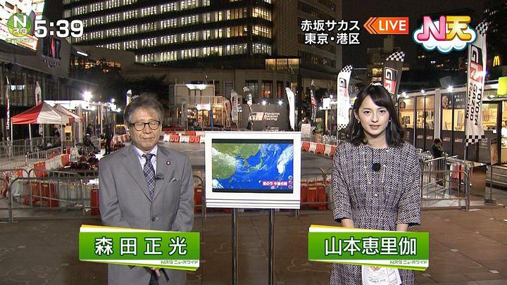 yamamotoerika20161013_04.jpg