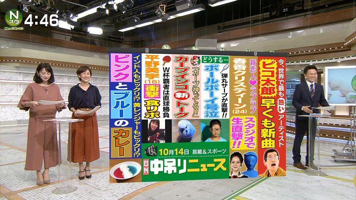 yamamotoerika20161014_02.jpg