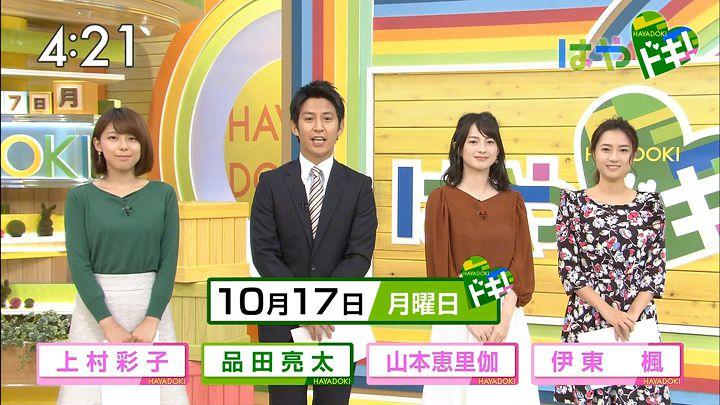 yamamotoerika20161017_01.jpg