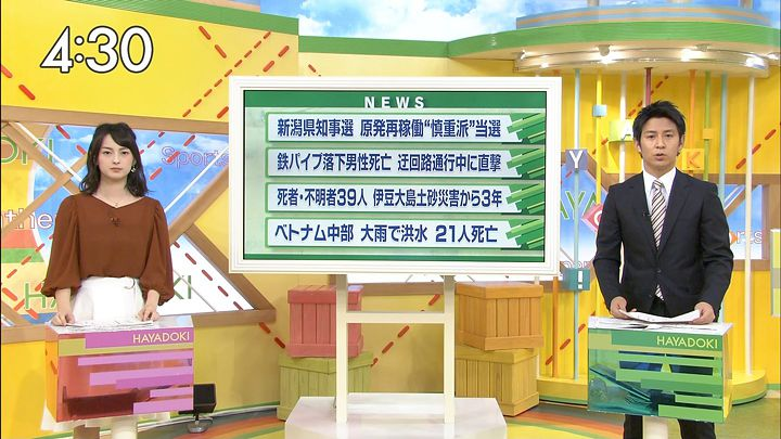 yamamotoerika20161017_03.jpg