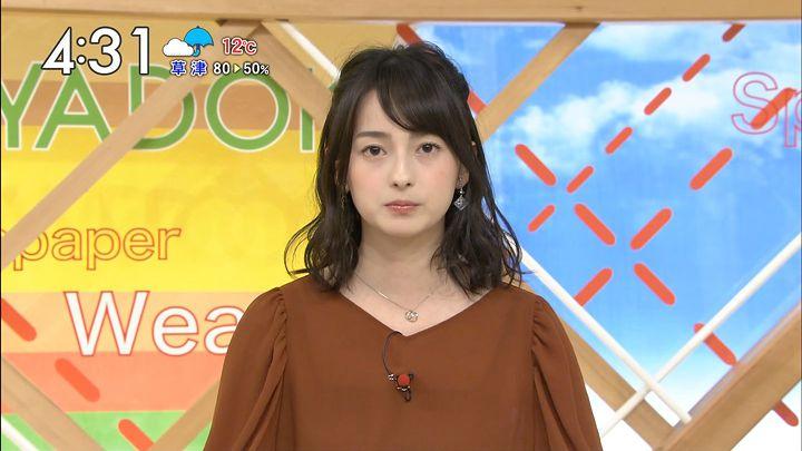 yamamotoerika20161017_04.jpg