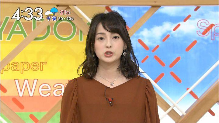 yamamotoerika20161017_05.jpg