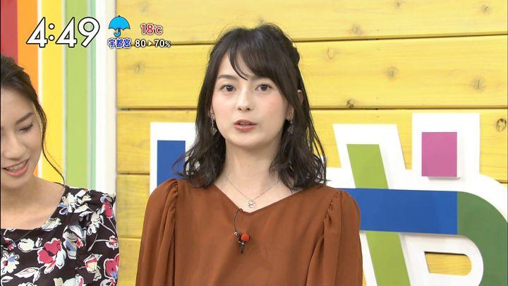 yamamotoerika20161017_15.jpg