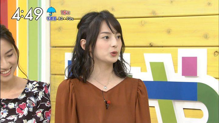 yamamotoerika20161017_16.jpg