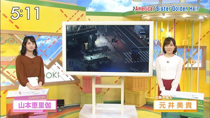 yamamotoerika20161017_21.jpg