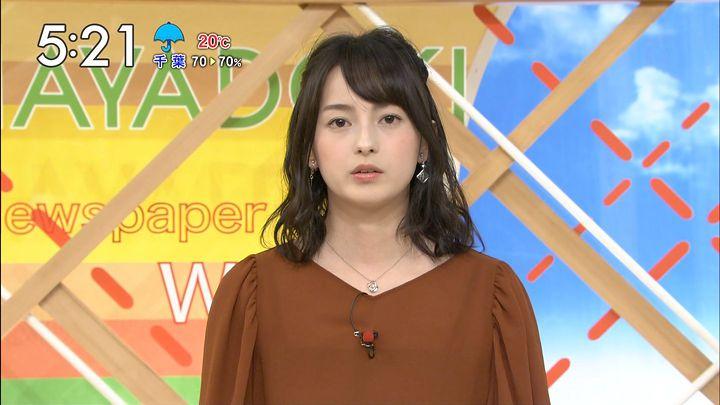 yamamotoerika20161017_23.jpg