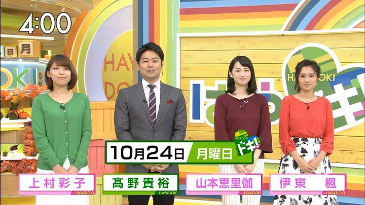 yamamotoerika20161024_01.jpg