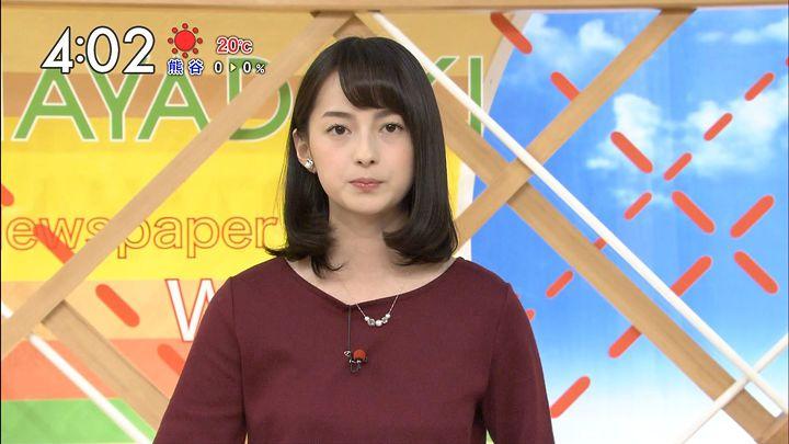 yamamotoerika20161024_03.jpg