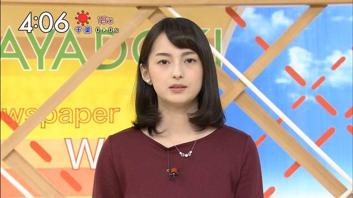 yamamotoerika20161024_05.jpg