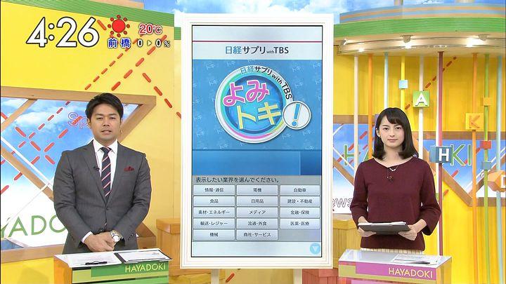 yamamotoerika20161024_14.jpg