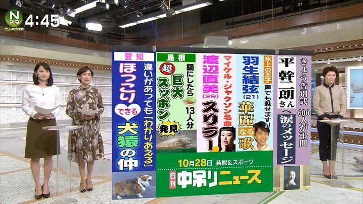 yamamotoerika20161028_01.jpg