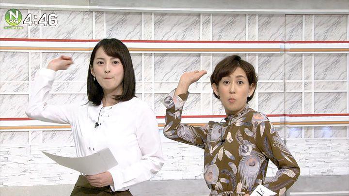 yamamotoerika20161028_04.jpg