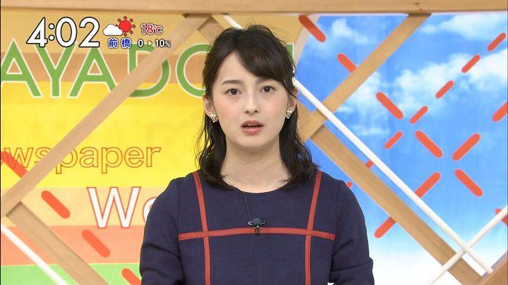 yamamotoerika20161031_02.jpg