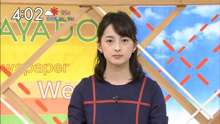 yamamotoerika20161031_03.jpg