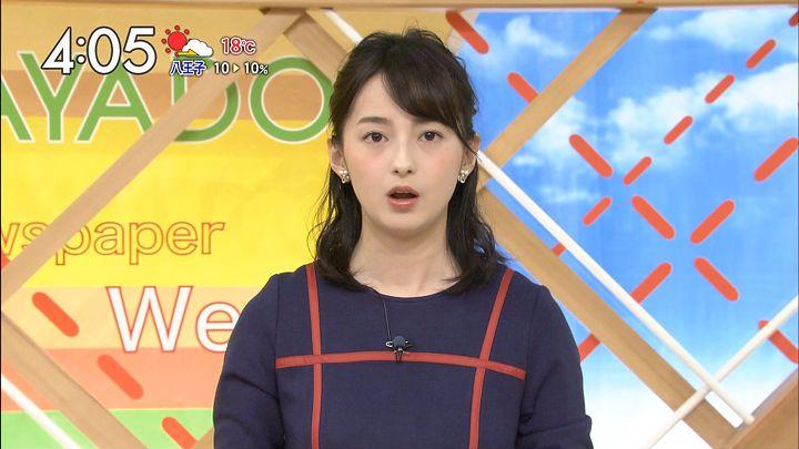 yamamotoerika20161031_04.jpg