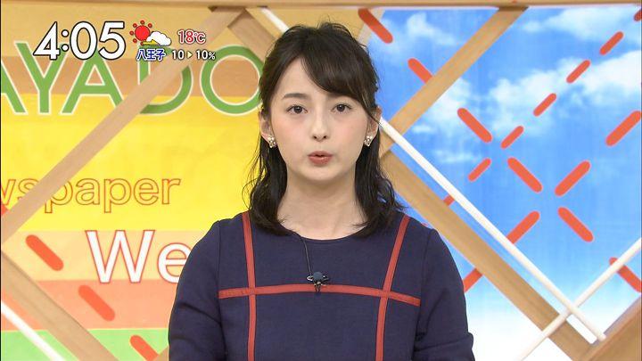 yamamotoerika20161031_05.jpg