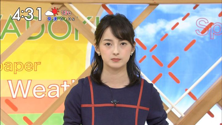 yamamotoerika20161031_08.jpg