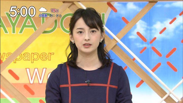 yamamotoerika20161031_12.jpg