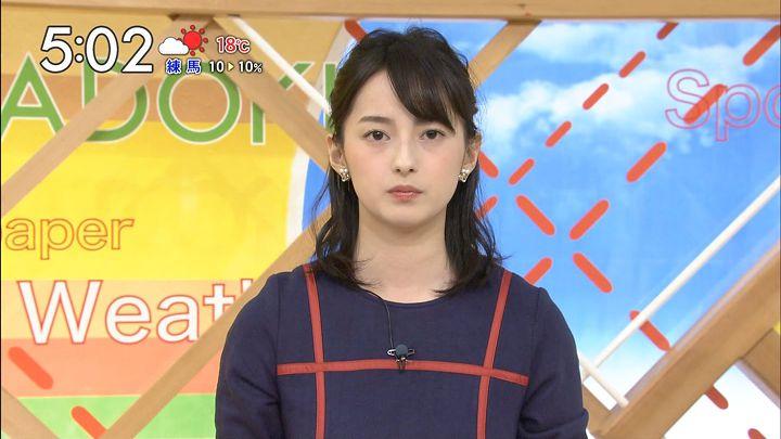 yamamotoerika20161031_13.jpg